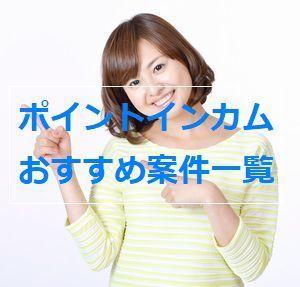 おすすめのバナー.jpg