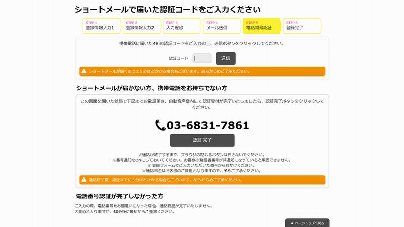 スクリーンショット 2020-07-14 11.35.53.png